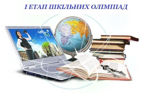 1444760390_teach